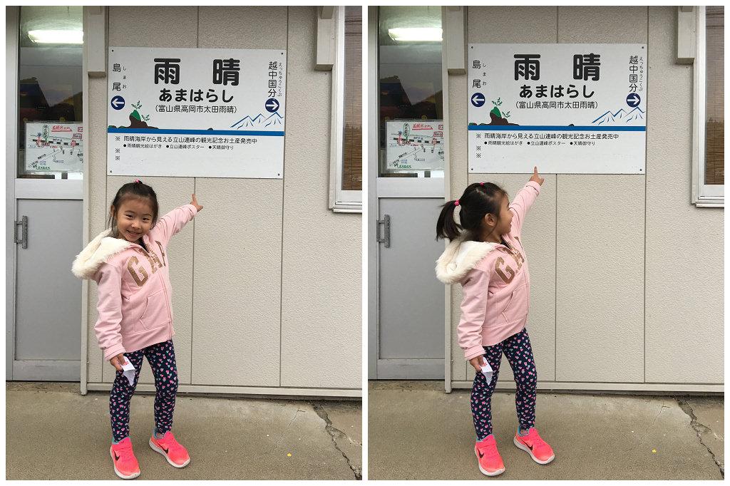 [攻略]日本名古屋北陸 | 親子自駕遊總行程+第一次去的景點推薦懶人包