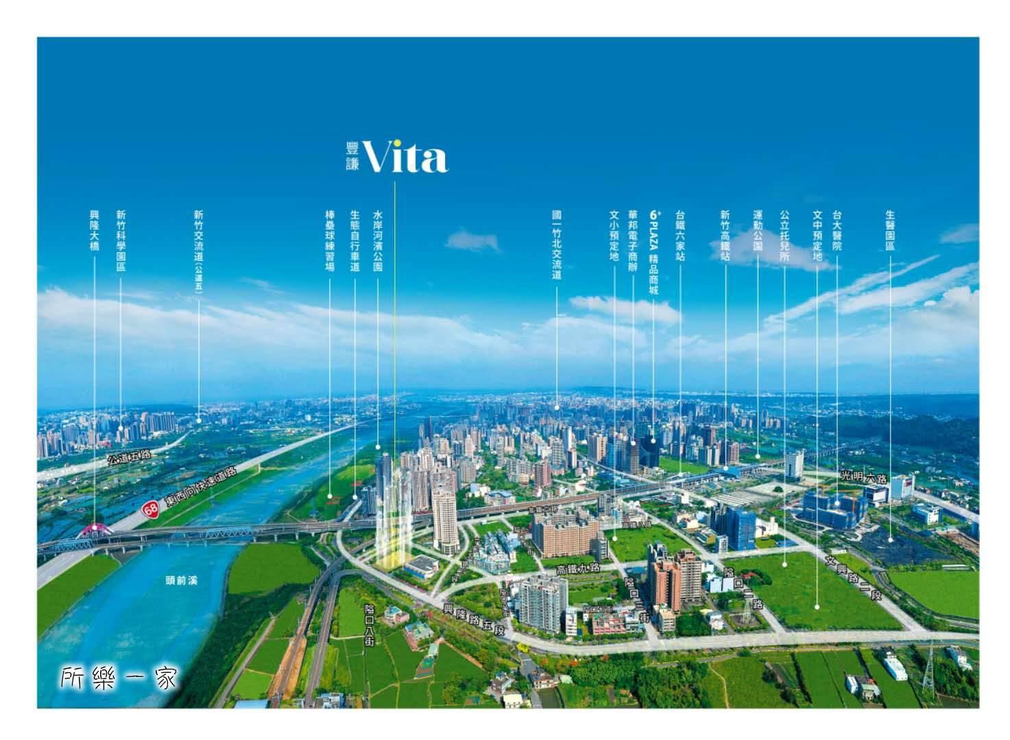 宅 建 統計 2020 〈房產〉9豪宅建商張開雙臂迎接首購族 央北居大宗