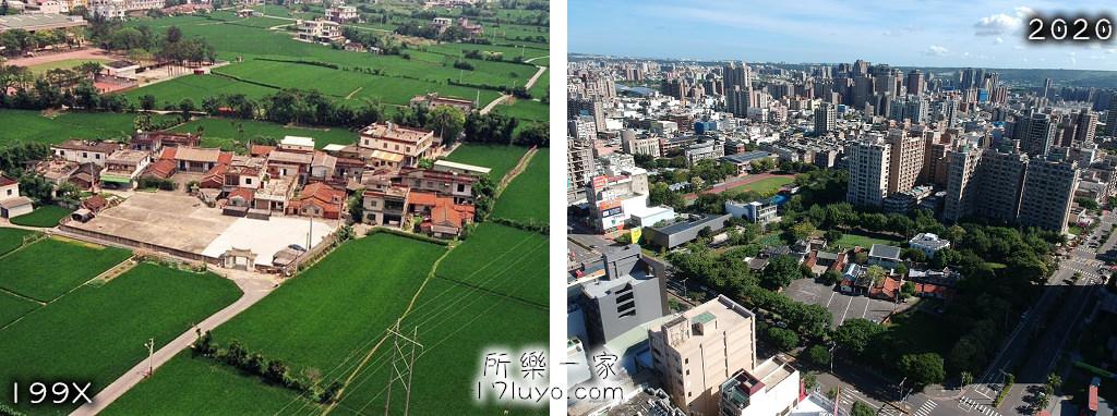 【空拍分享】竹北新瓦屋,見證竹北發展的軌跡