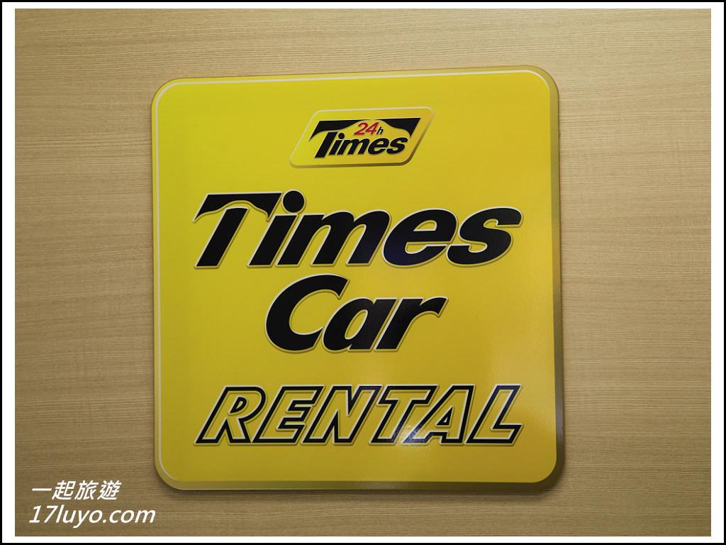 [名古屋|租車]Times car rental 名古屋租車紀錄-親子遊自駕好方便