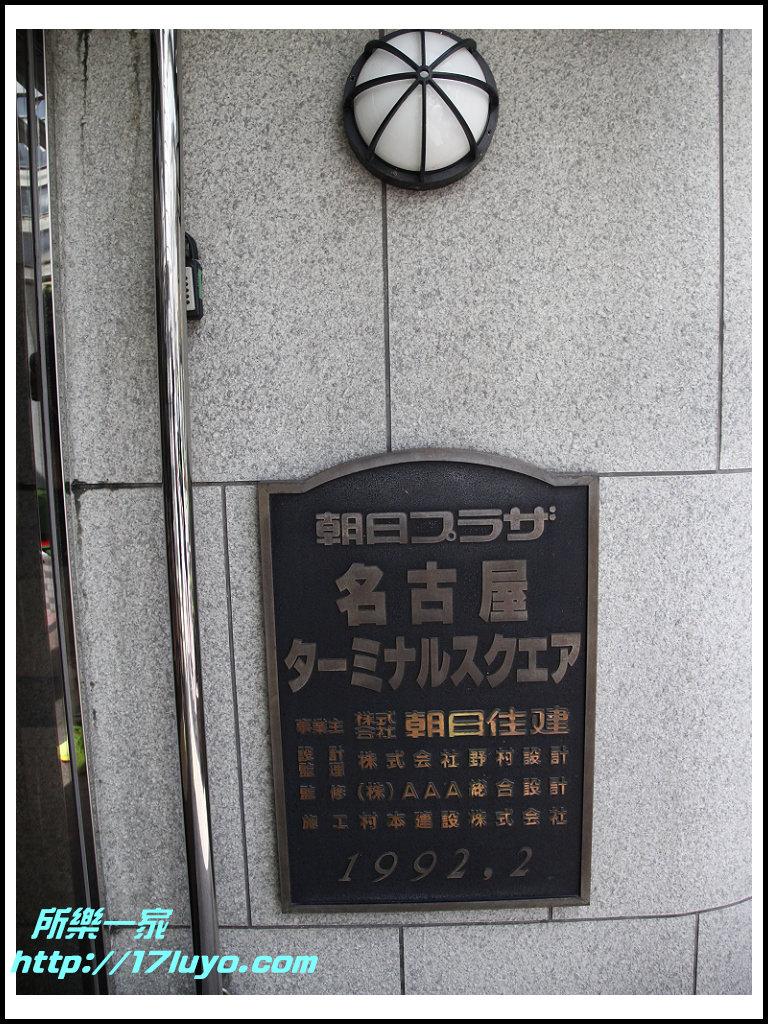 [名古屋|住宿] Airbnb 民宿住宿經驗分享,名古屋車站附近 ,走路7分鐘